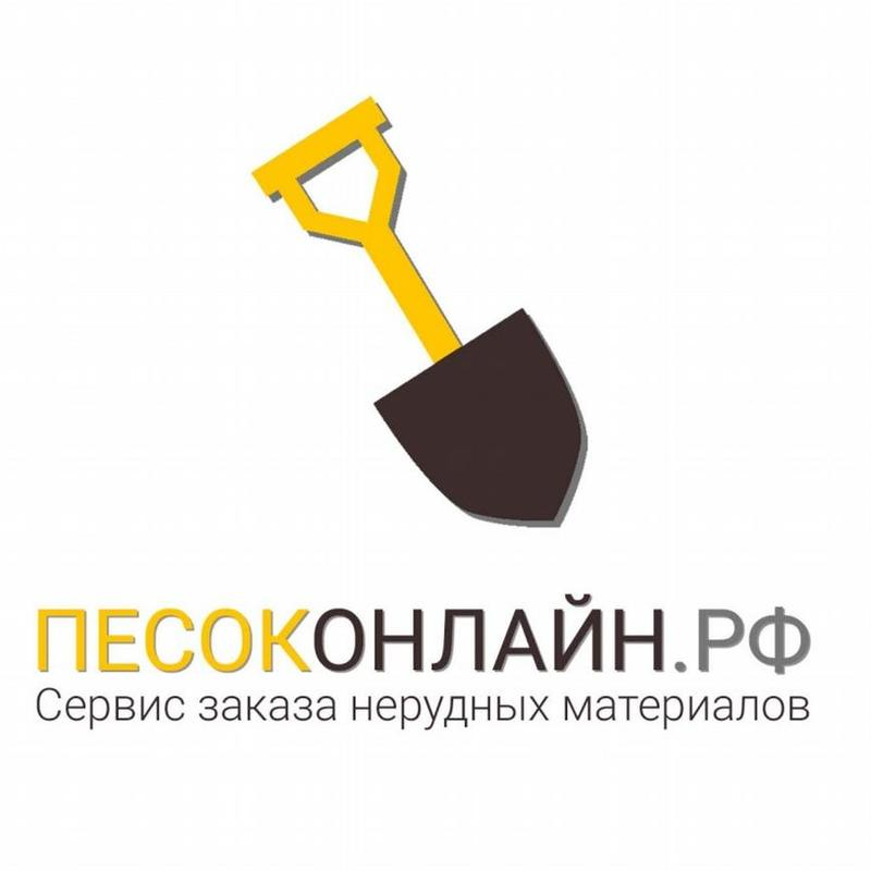 Группа Компаний «Песоконлайн.рф»